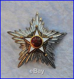 Maroc Ordre du Ouissam Alaouite, ensemble de Grand Officier