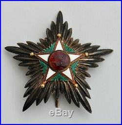 Maroc Ordre du Ouissam Alaouite, plaque de grand croix