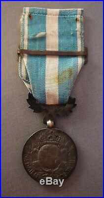 Medaille Coloniale Avec Barrette A Rare Intitulé Abomey
