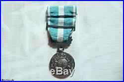 Medaille Coloniale Tewfik Bichay Au Caire