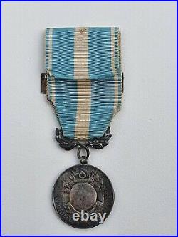Médaille Coloniale, barrette à clapet en argent Iles de la Société