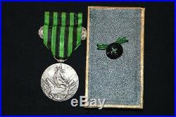 Medaille Commemorative Guerre De 1870/1871-argent-engage Volontaire- Avec Boite