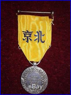 Medaille De L'expedition De Chine 1860 Napoleon III
