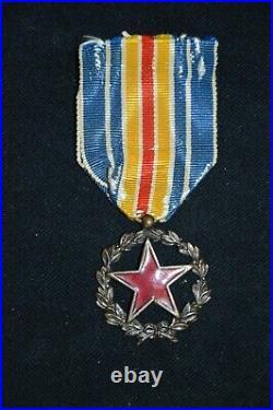 Medaille Des Blesses De La Grande Guerre 1914/1918- Variante