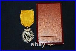 Medaille Du Muniseraphon-cambodge (avec Ecrin D'origine)-extreme Orient-colonie
