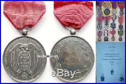 Médaille Frère D'armes Débris Premier Empire Napoléon Attribuée Garde Impériale