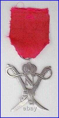 Médaille Insigne des Débris de l'Empire / Armée Impériale / Napoléon 1er
