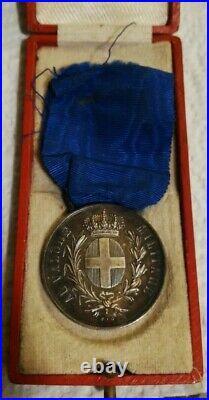 Medaille Italian Al Valore Militaire (Argent)