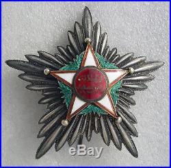Medaille MAROC PLAQUE ORDRE du OUISSAM ALAOUITE