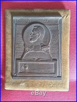 Médaille Militaire Mission Marchand 1896 1898 Congo Fachoda Nil Plaque Bron