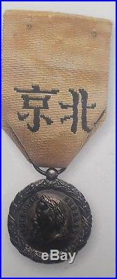 Médaille Napoléon Chine