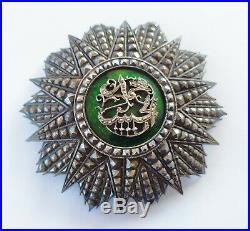 Medaille Ordre Nichan Iftikhar Superbe Plaque Mohamed el Habib 1922-1929