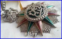 Médaille Tunisie Croix Commandeur ORDRE DU NICHAM IFTIKAR Argent ORIGINAL MEDAL