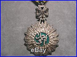 Medaille Tunisie Ordre Du Nichan Iftikhar 1929/1942