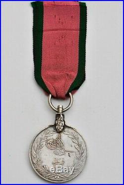 Médaille Turque de la campagne de Crimée, 1854, modèle pour troupes Sardes