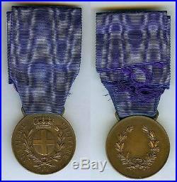 Médaille Valeur militaire SARDE 14/18 al valore militare cuivre
