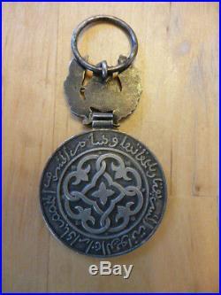 Medaille cherifienne des douanes protectorat Argent Maroc