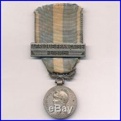 Médaille coloniale Afrique française libre F. F. L