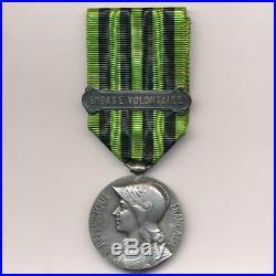 Médaille commémorative 1870 1871 en argent