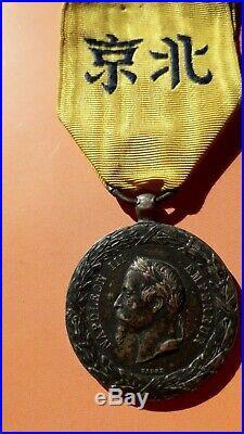 Médaille commémorative de l'expédition de Chine par BARRE Second empire SUP