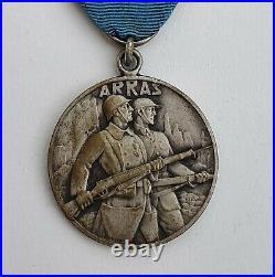 Médaille d'Arras, 1914-1918