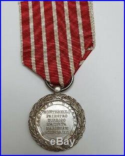 Médaille d'Italie, 1859, 1er type, non laurée, modèle de la monnaie de Paris