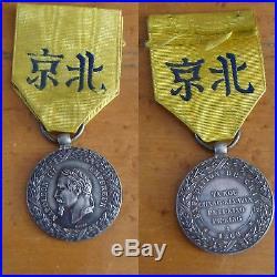 Médaille de Chine 2nd Empire signée Barre
