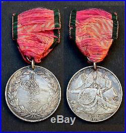 Médaille de Crimée Turque pour les Troupes Britanniques 1855. Argent. ORIGINAL