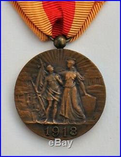 Médaille de Saint Mihiel, 1914-1918, modèle de Delande, originale, avec barrette