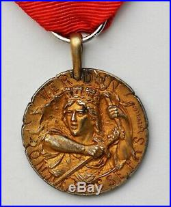 Médaille de Verdun, Revillon, en vermeil