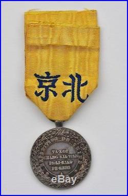 Médaille de l'Expédition de Chine, 1860, signée Barre