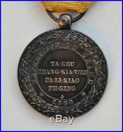 Médaille de l'Expédition de Chine 1860, signée Barre, parfait état