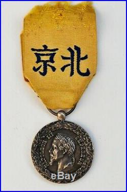 Médaille de l'expédition de Chine, 1860, modèle de Barre