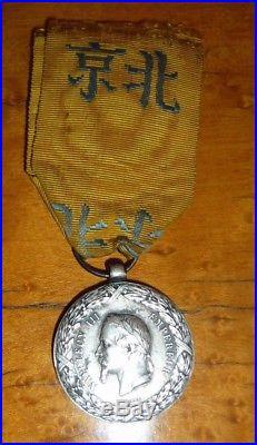 Médaille de l'expédition de Chine époque Napoléon III