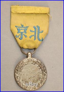 Médaille de la 1ère expédition de Chine 1860 (poinçon argent sur la belière)