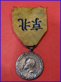 Médaille de la Campagne de Chine 1860 Napoléon III