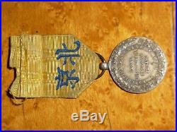 Médaille de la Campagne de Chine époque Napoléon III
