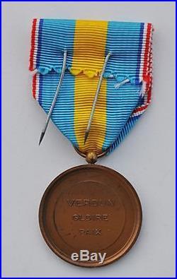 Médaille de la Paix de la Municipalité de Verdun (1914-1918)