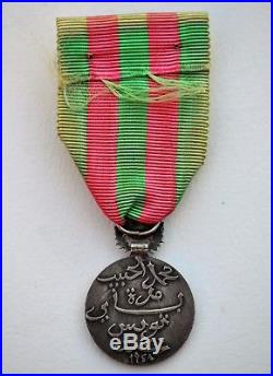 Médaille de la Police Tunisienne, argent
