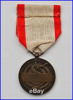 Médaille de la Résistance franco-Laotienne