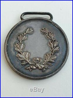 Médaille de la Valeur Militaire, signée E. F, non attribuée