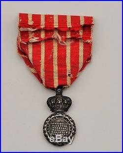 Médaille de la campagne d'Italie, 1859, 1er type, réduction