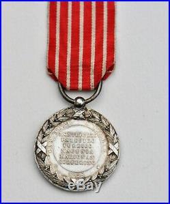 Médaille de la campagne d'Italie, 1859, signée E. F. Parfait état