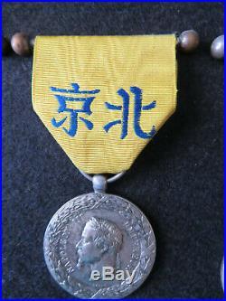 Médaille de la campagne de chine