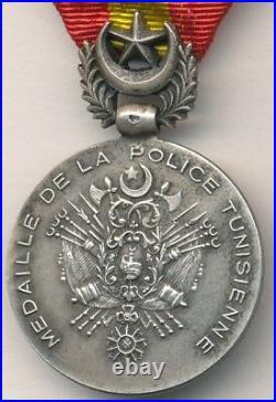 Médaille de la police Tunisienne