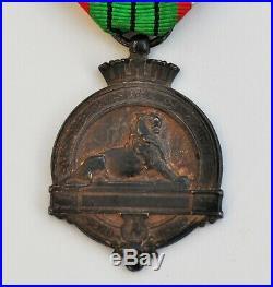 Médaille des défenseurs de Belfort, 1870-1871