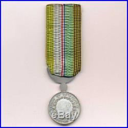 Médaille des soldats coloniaux Roubaix 1896