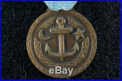 Médaille du mérite de l'Afrique noire française