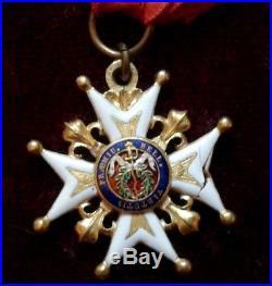 Medaille militaire Ordre de Saint-Louis époque louis XIV french order medal