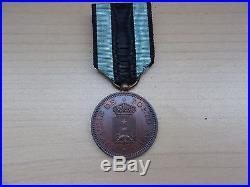 Medaille militaire campagne du Dahomey Toffa Roi 1892 Benin